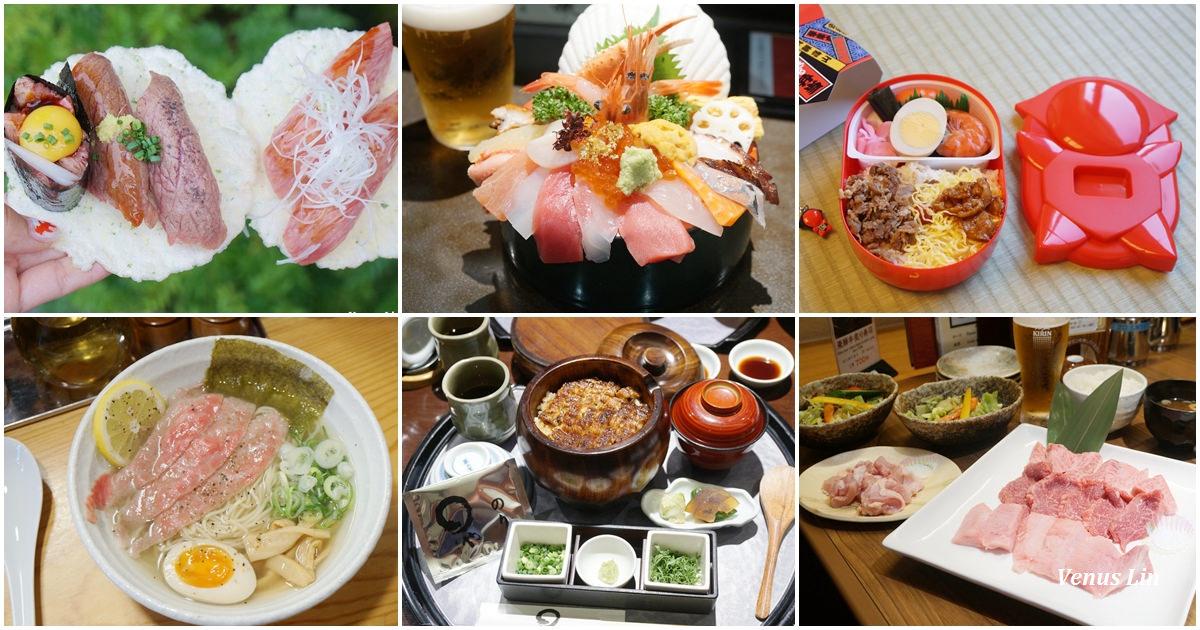 北陸|金澤.高山.名古屋夏日美食之旅五日行程、遊記