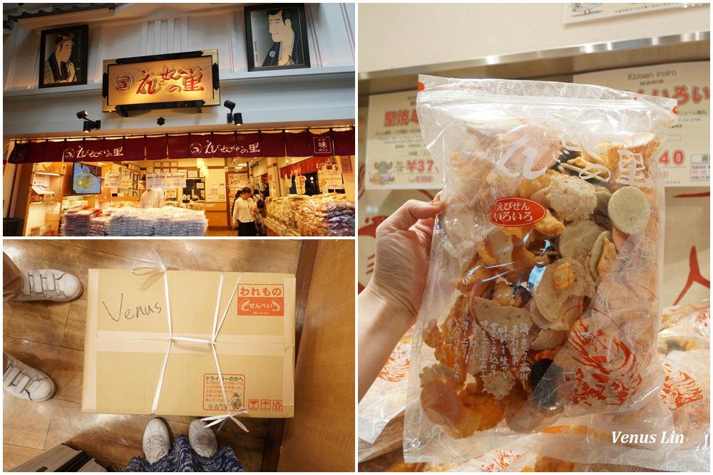 名古屋機場必買|えびせんべいの里,超好吃蝦餅每次都要買一箱才夠吃