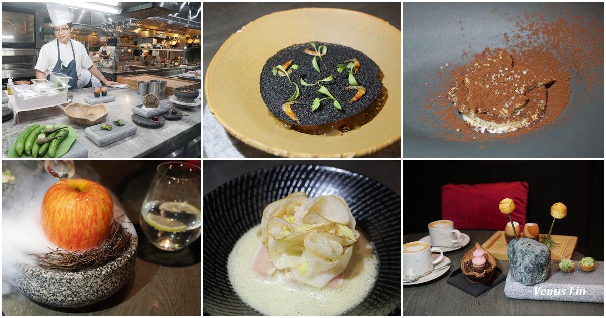台北信義安和|蘭 Orchid Restaurant,進廚房吃前菜好特別,2018年台北米其林餐盤