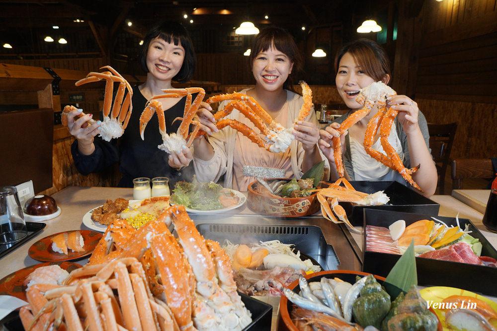 小樽美食|小樽運河食堂,北海道螃蟹跟成吉思汗烤肉吃到飽