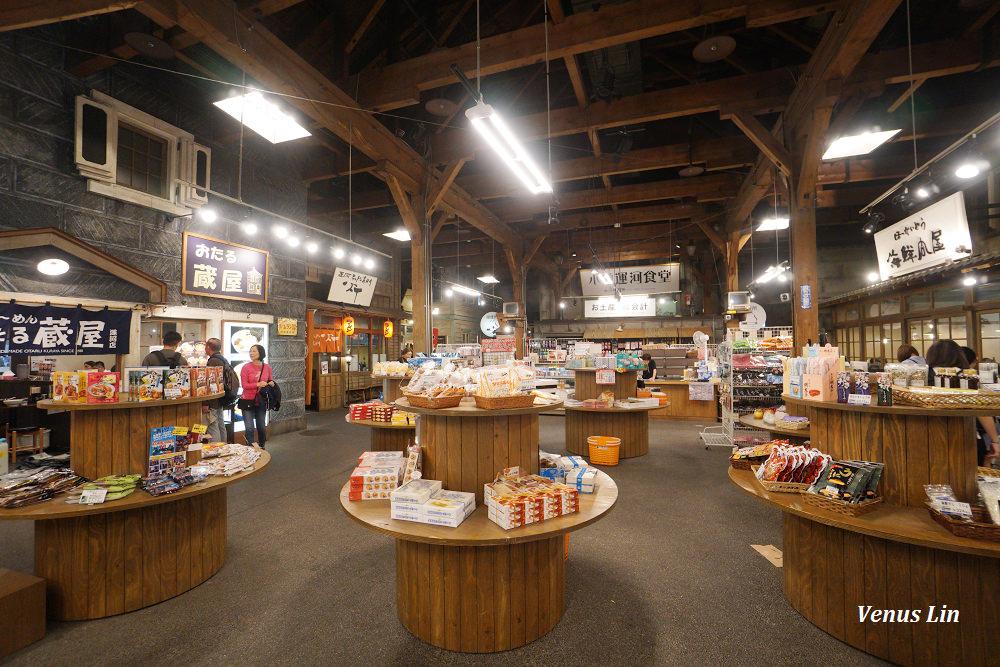 小樽運河,小樽運河美食,小樽運河食堂,小樽螃蟹吃到飽,小樽成吉思汗烤肉吃到飽