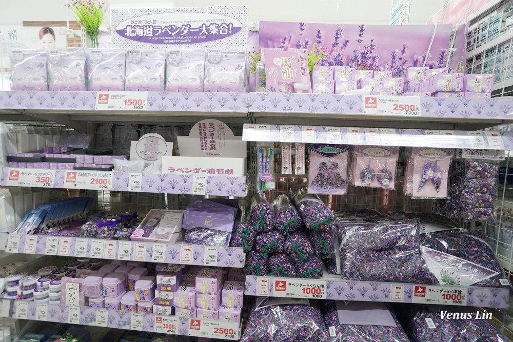 札幌藥妝店,札幌狸小路必逛,札幌狸小路必買,札幌狸小路買藥妝