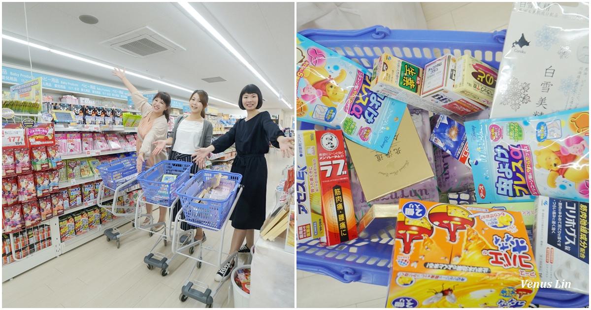 札幌狸小路|札幌藥妝店,札幌市區最好逛的藥妝店,店內50樣人氣藥妝推薦