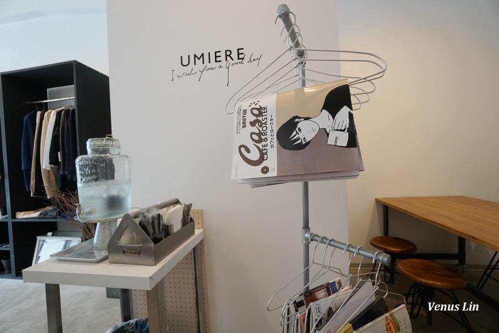 札幌美食,札幌牛奶霜淇淋,UMIERE,Hotel Clubby Sapporo,札幌工廠購物中心