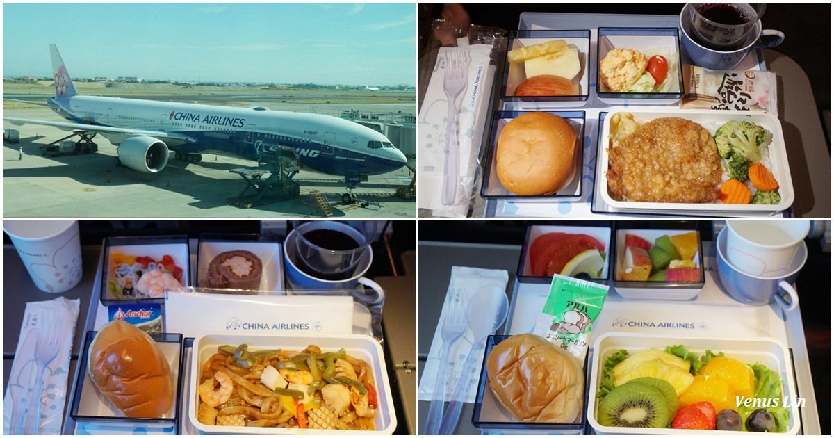華航飛札幌,華航飛北海道,華航飛機餐,華航水果餐,B777-300ER