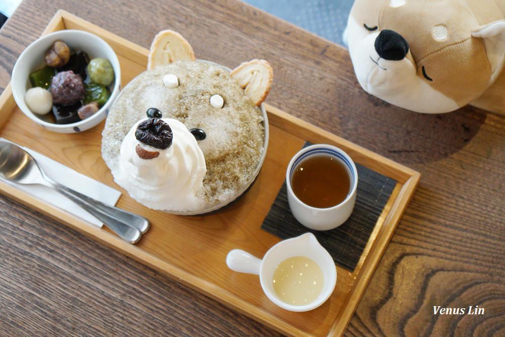 台南|花見宇治抹茶甘味処,捨不得吃的柴犬刨冰