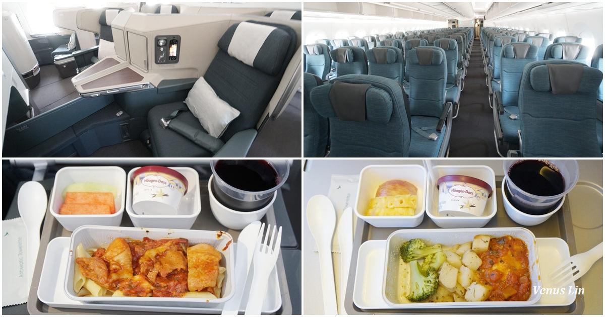 國泰航空A350-900桃園飛大阪關西、名古屋回飛桃園飛機餐 2018.6.25~7.4