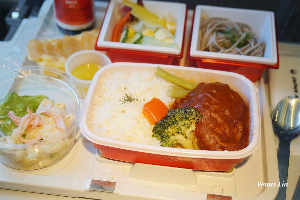 日本航空飛機餐,日本航空飛東京,JAL,日本航空,桃園飛東京成田