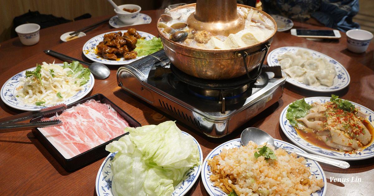 新店小碧潭|山東小館,每週末都想揪家人來這兒吃家常菜