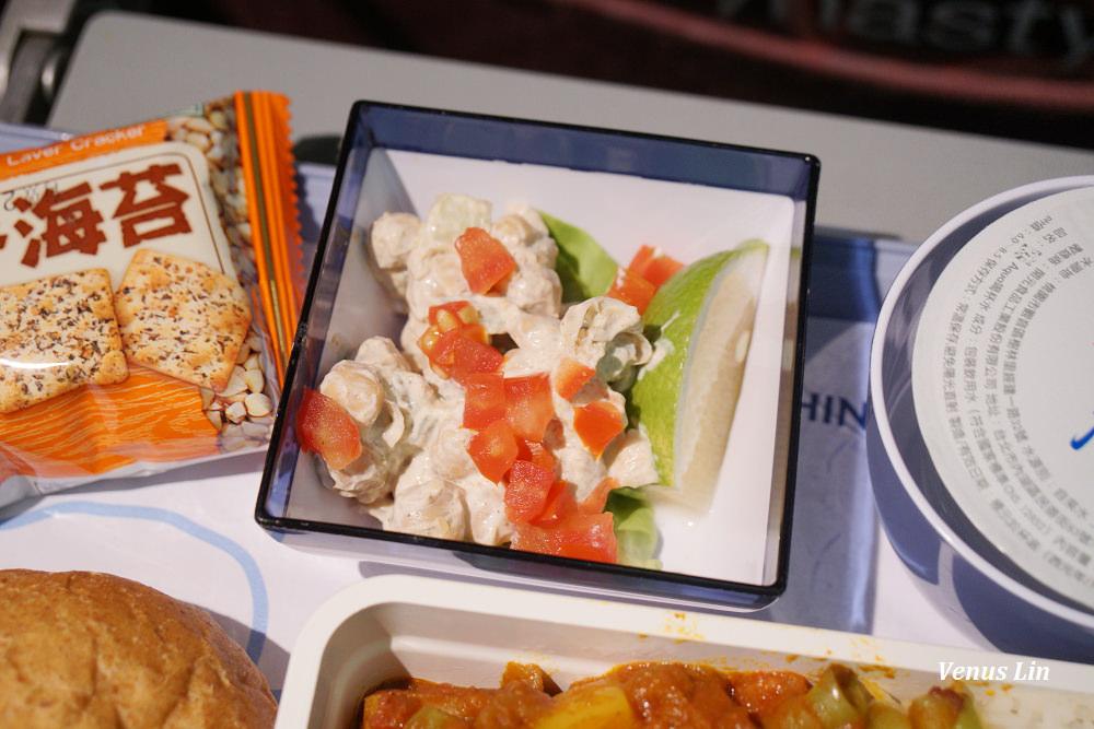 華航飛高松,華航印度飛機餐,華航印度素食飛機餐,華航飛機餐