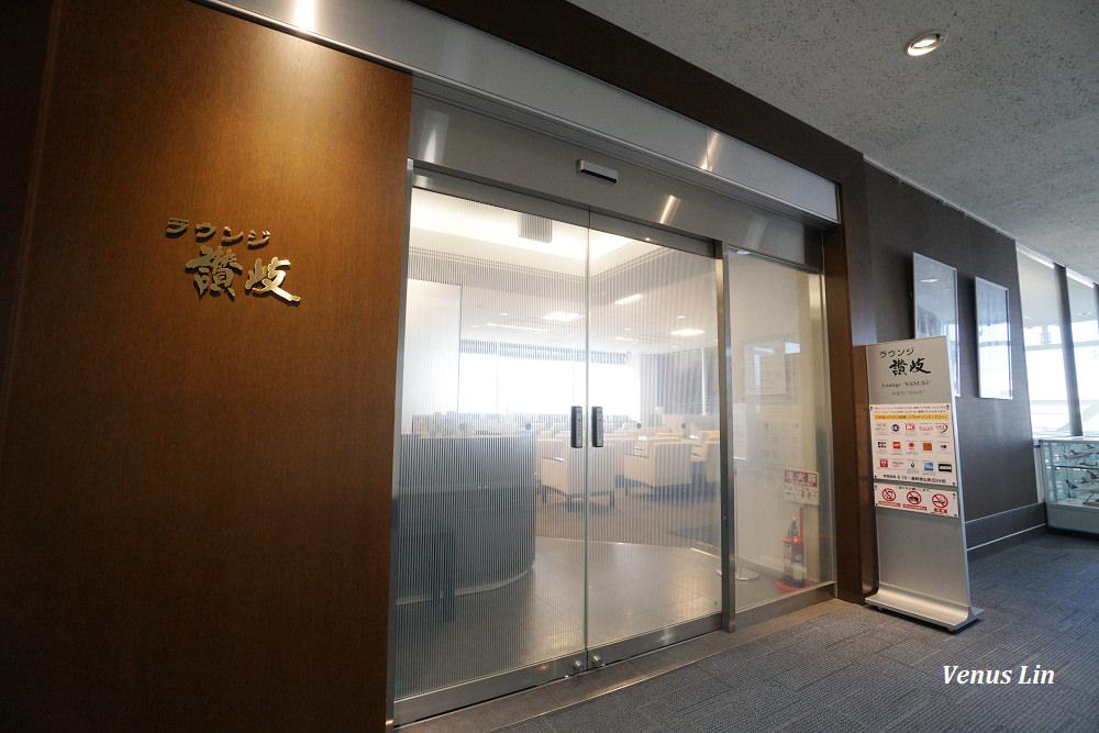 高松機場JCB卡免費貴賓室:Lounge讃岐