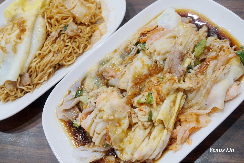 行天宮美食|稻香石磨腸粉.蒸泡麵,料多多的石磨米漿現蒸現做廣式腸粉