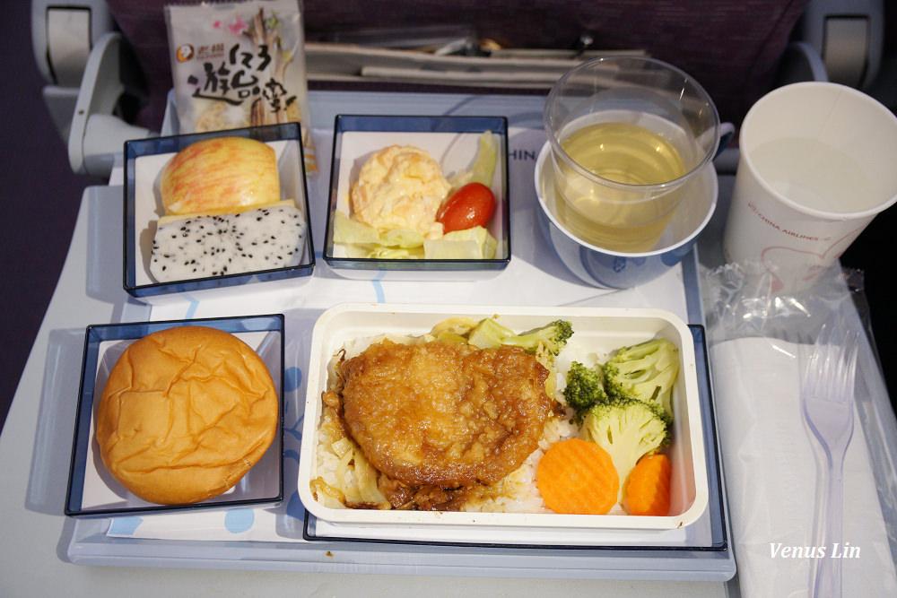 華航排骨飯,華航飛機餐,華航桃園飛福岡,B737-800