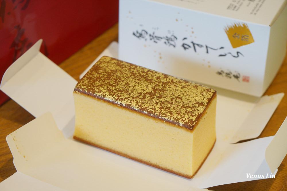 金澤伴手禮|烏雞庵,金箔烏骨雞蜂蜜蛋糕,超貴氣又好吃送禮很有面子