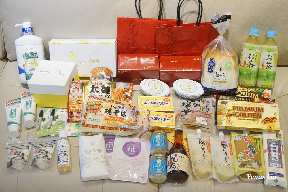 石川縣、金澤買什麼?AEON MALL新小松大買,帶回冷藏食品回台灣小秘密