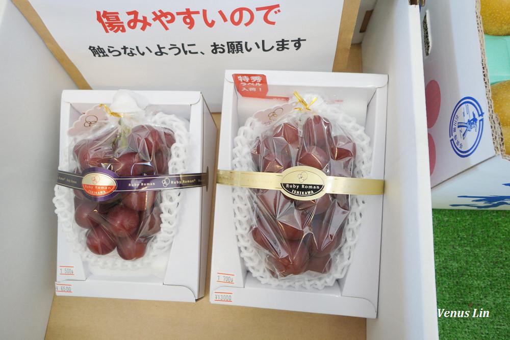 浪漫紅寶石,Ruby Roman石川縣自駕,石川縣租車,葡萄界的愛馬仕,世界上最貴的葡萄,天價頂級葡萄