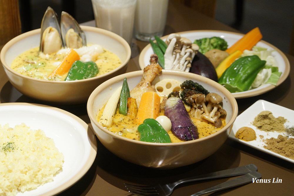 札幌湯咖哩|SOUP CURRY KING,札幌唯一濃郁雞湯底湯咖哩