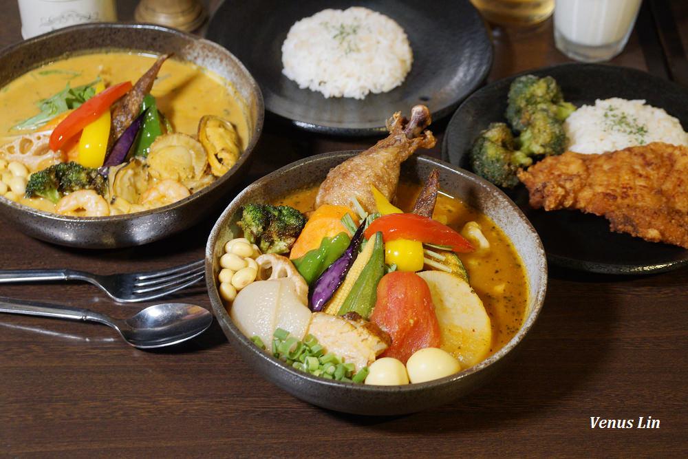 札幌湯咖哩|Rojiura Curry SAMURAI.さくら店,豆漿椰奶湯咖哩跟海鮮絕配