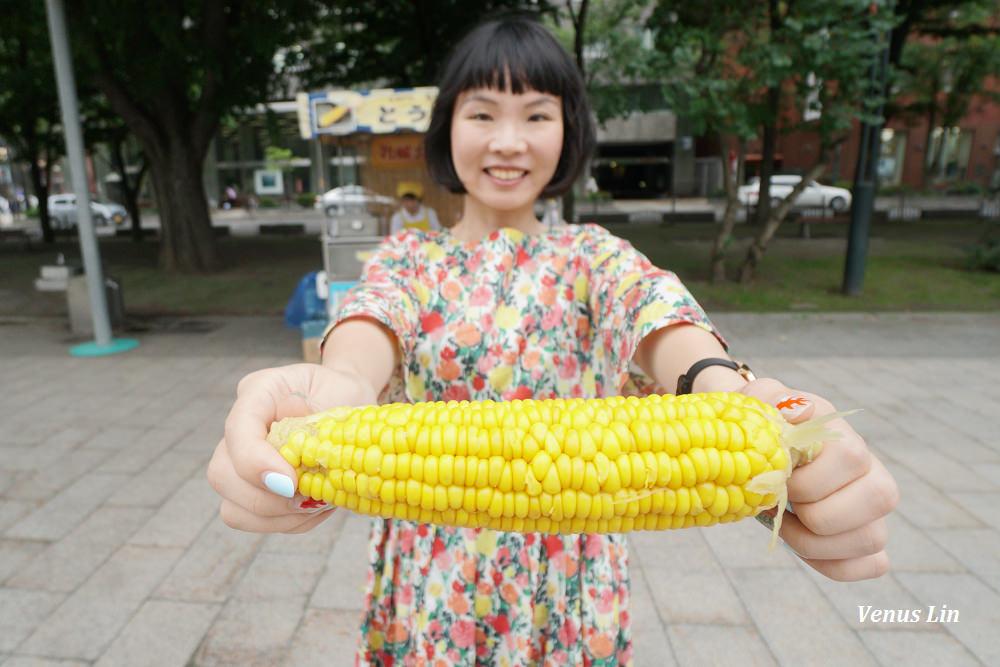 札幌必吃|大通公園名物烤玉米,夏天在札幌一定要做的事