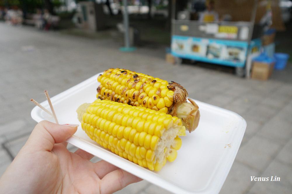 大通公園必吃,大通公園烤玉米,大通公園烤玉營業時間