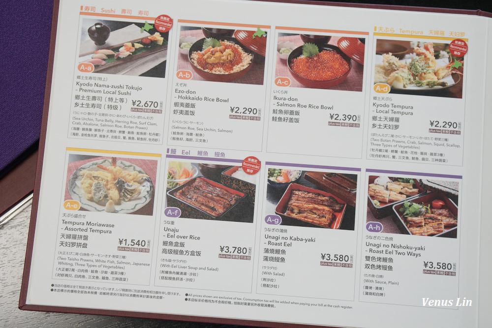 旭川車站美食,旭川必吃,天金本店,海膽涮涮鍋,海膽雜炊