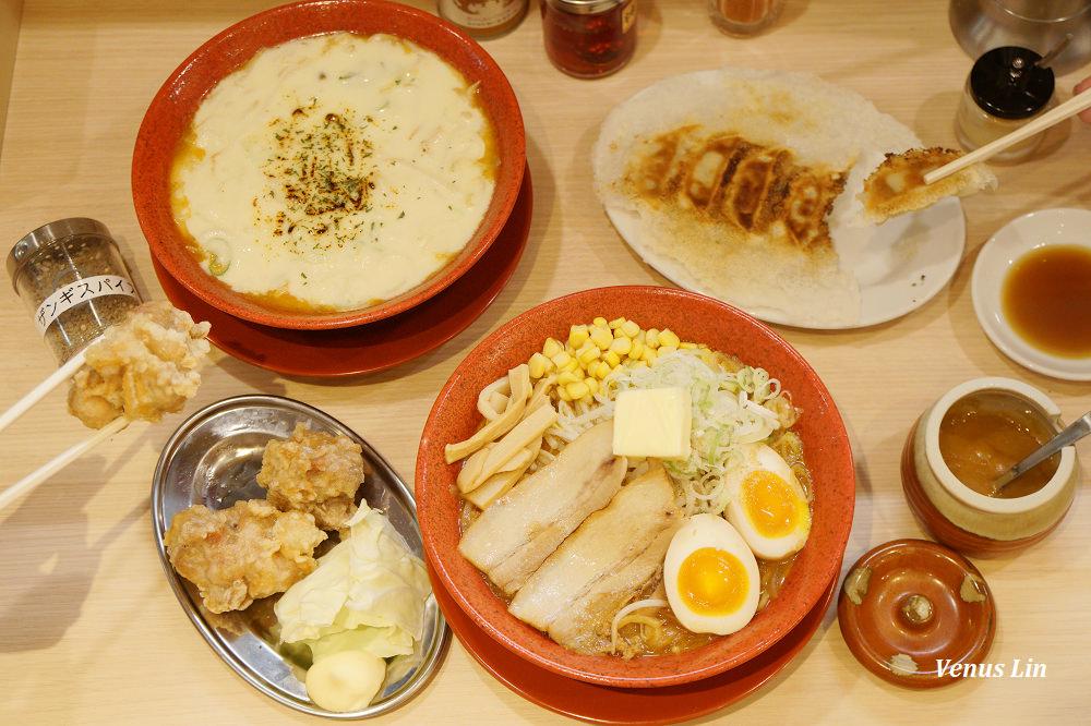 札幌拉麵|味增吟(札幌ラーメンみそ吟),馬鈴薯起司味噌拉麵好好吃