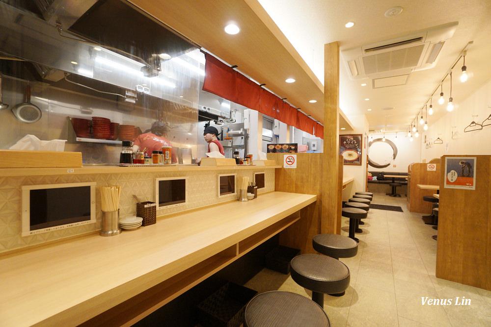 札幌拉麵推薦,札幌拉麵,味增吟,札幌ラーメンみそ吟,薄野拉麵