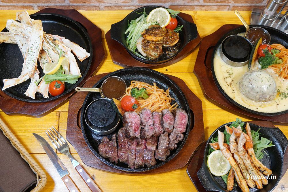 小樽美食|OTARU KARUBI,平價大啖日本和牛牛排.100%北海道漢堡排