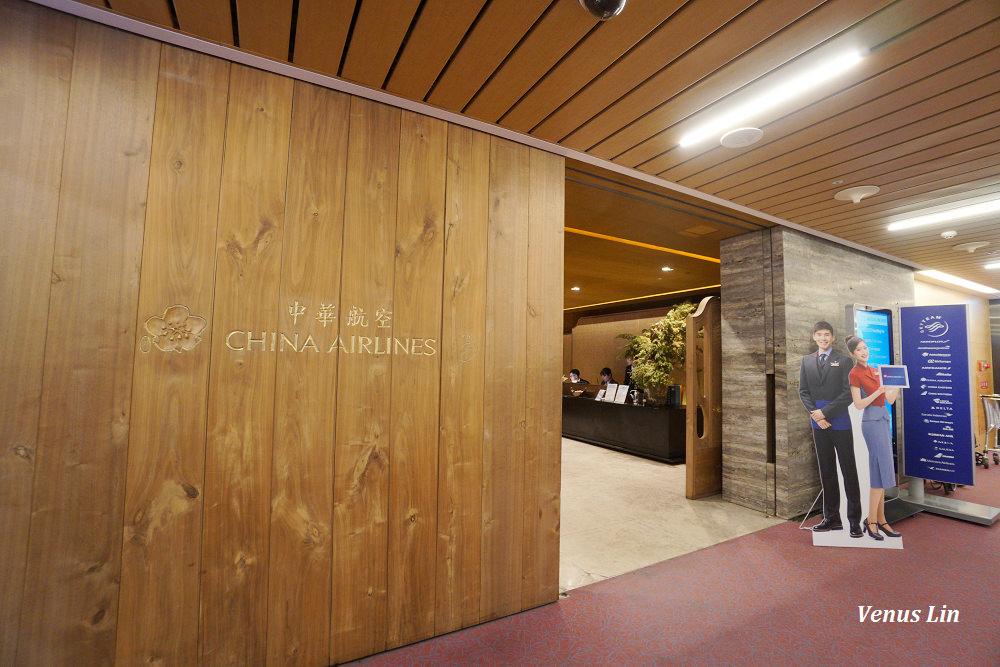 華航桃園機場第一航廈貴賓室,華航貴賓室,華航現煮牛肉麵,華航金卡