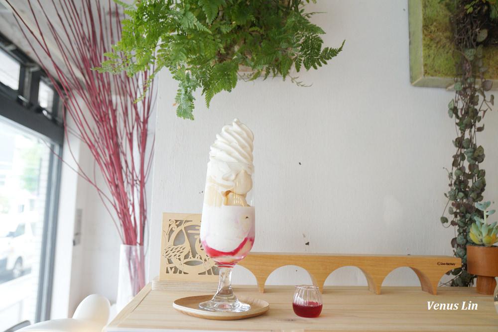 札幌咖啡館 TSURU CAFE,IG上札幌熱門打卡店,水果聖代是店內招牌