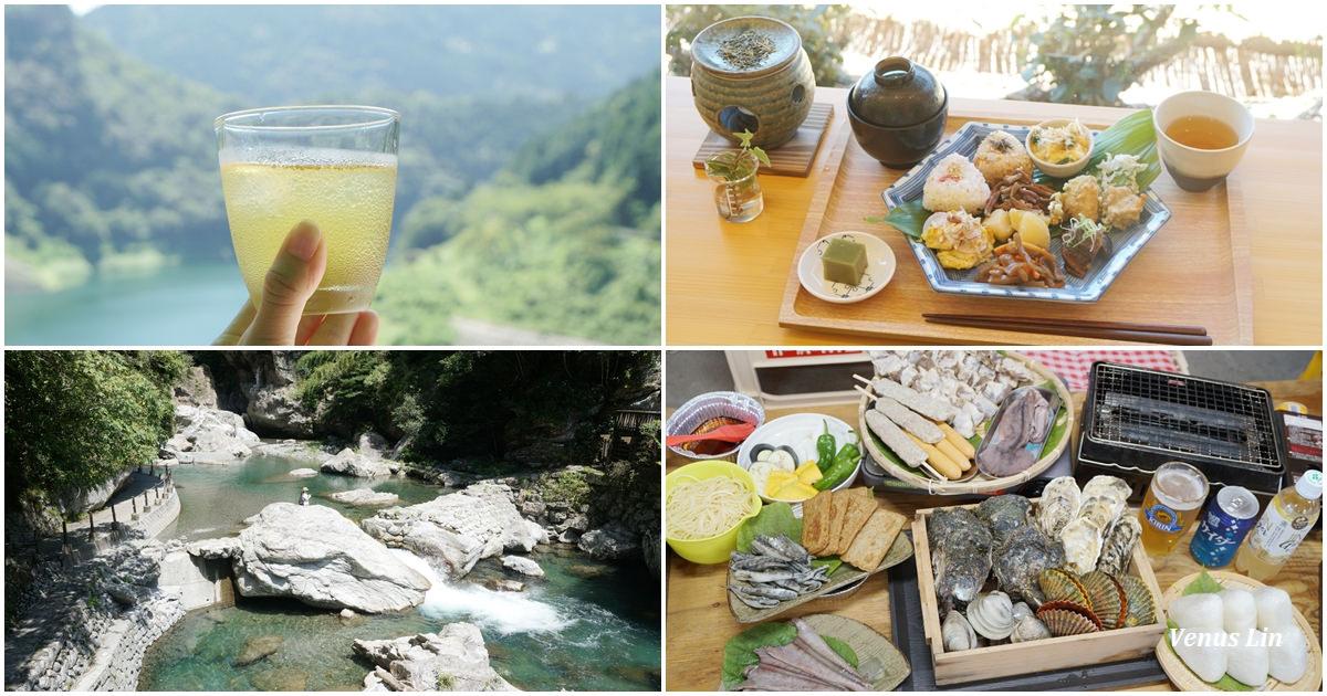 高知秘境|Tea Cafe Asunaro、中津溪谷、土佐牡蠣小屋