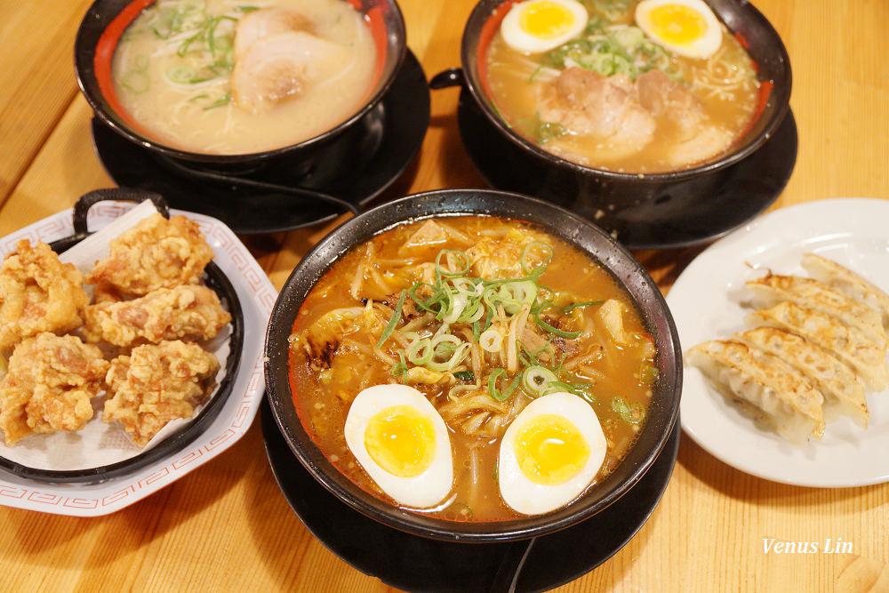 大阪心齋橋拉麵|四天王拉麵,很不合口味的一碗拉麵