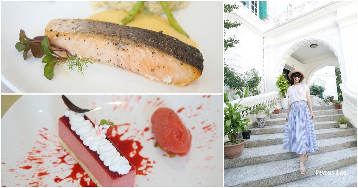 越南河內|The Clover at Ngoc Thuy,走進優雅法式老宅吃頓越風法國菜