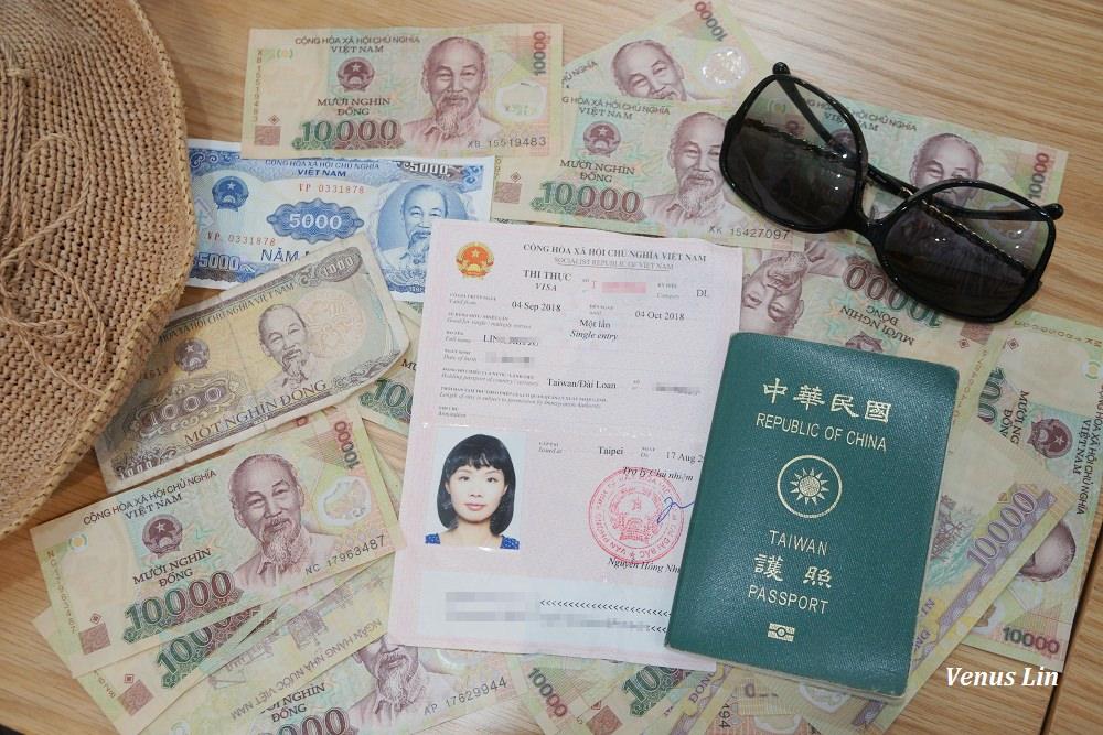 越南懶人包|簽證、上網、時差、插座及電壓、越南盾匯率?小費怎麼給?