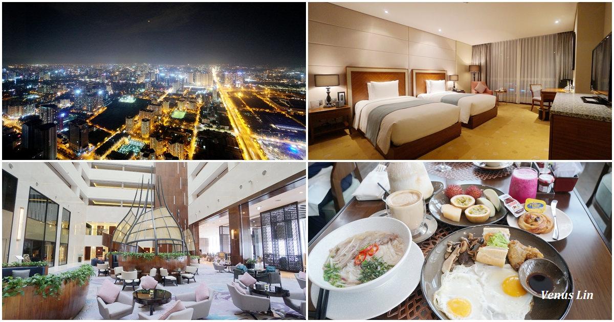 河內飯店|河內地標72洲際飯店,河內最高樓地標,自助式早餐太好吃