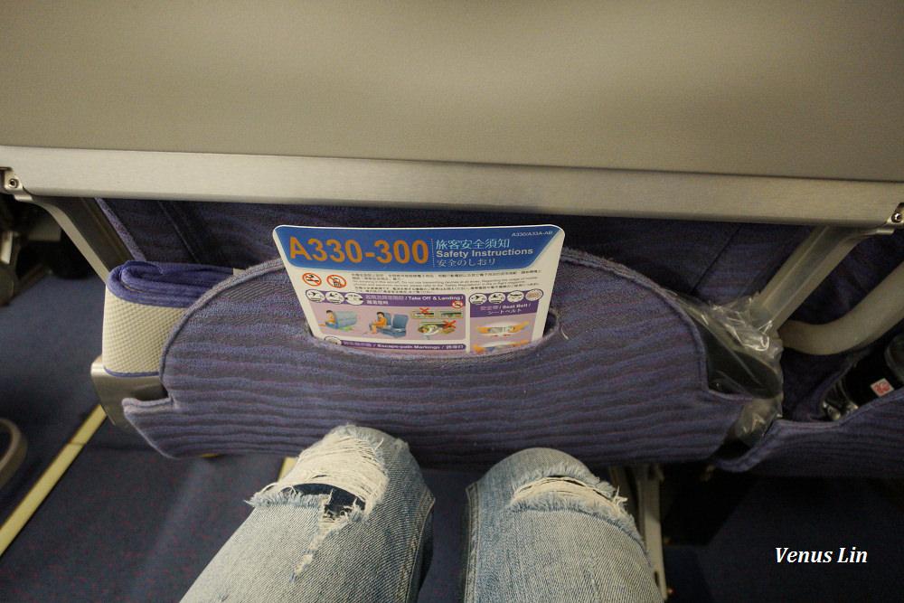 華航飛東京,華航飛機餐,華航低脂餐,華航低卡洛里餐,特殊飛機餐