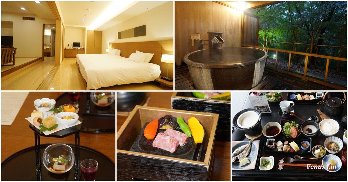 箱根溫泉旅館|ホテルはつはな(箱根初花溫泉旅館),料理非常美味,早晚餐都好好吃