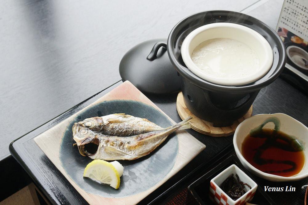 箱根湯本,箱根溫泉旅館,ホテルはつはな箱根初花溫泉旅館,箱根房間裡就可以泡溫泉