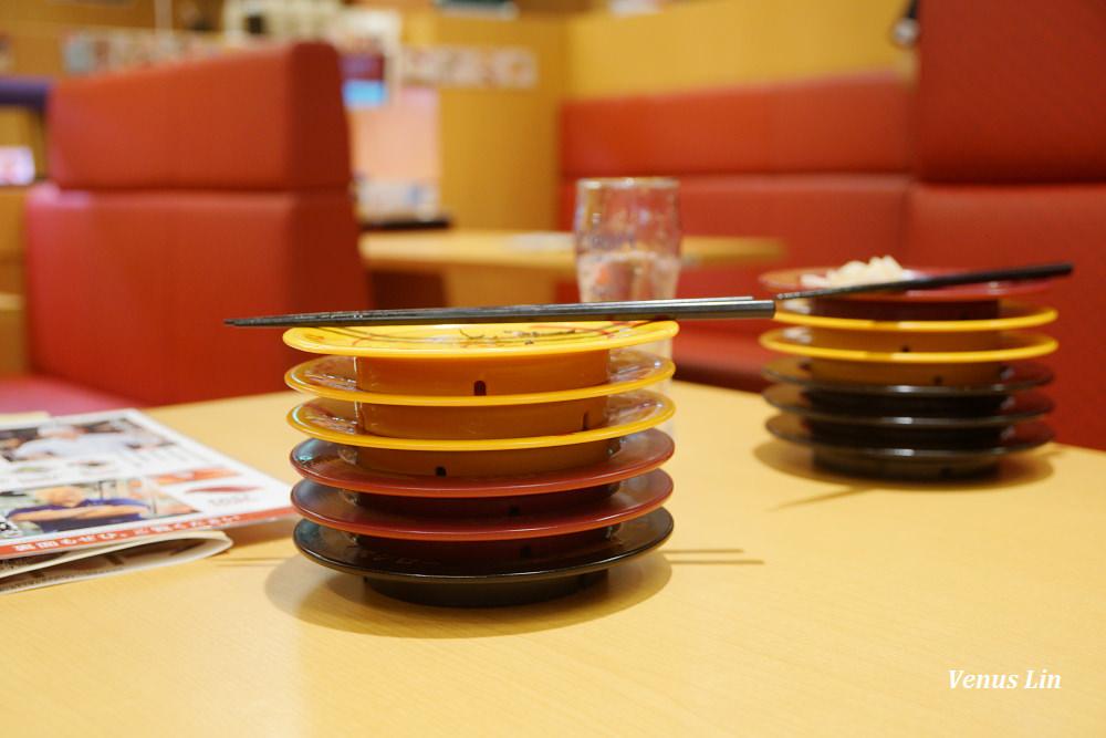 壽司郎迴轉壽司,東京壽司郎,神奈川壽司郎,相模大野站美食,相模大野小田急世紀飯店