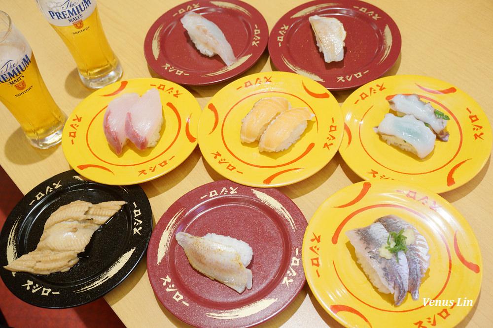 神奈川|スシロー迴轉壽司,在日本吃壽司郎迴轉壽司不用排隊