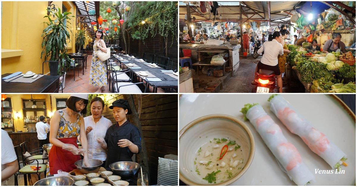 越南河內|Home Restaurant cooking class、逛菜市場、吃晚餐
