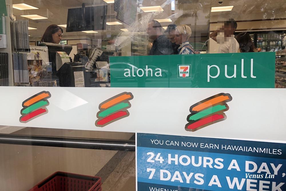 夏威夷便利商店必買,歐胡島便利商店必買,歐胡島7-11必買