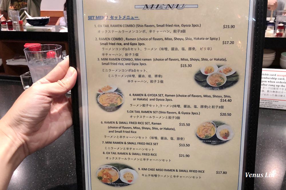 夏威夷歐胡島,中村拉麵,牛尾拉麵,Nakamura Ramen,威基基海灘平價美食,歐胡島拉麵