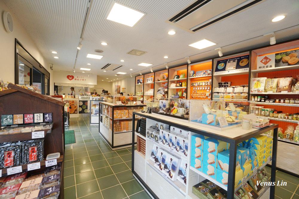 箱根町港,箱根美食,あしのこ茶屋,結緣紅豆餅,愛心紅豆餅