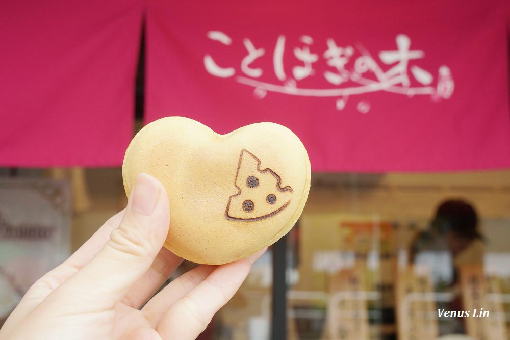 箱根.元箱根港|あしのこ茶屋結緣愛心紅豆餅,好看又好吃