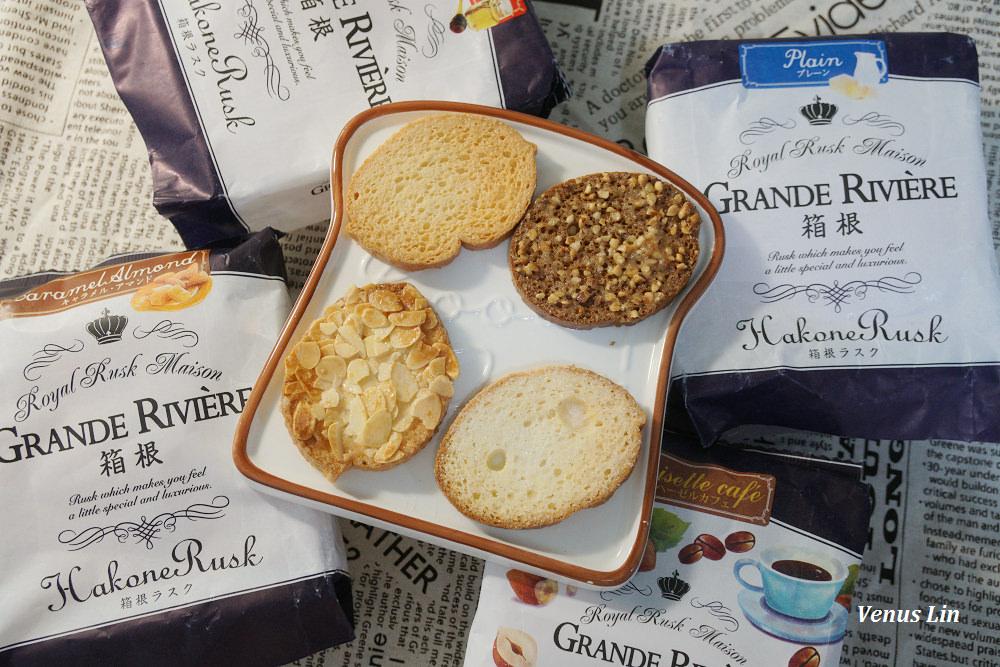 箱根必買伴手禮|GRANDE RIVIERE箱根,超好吃法國麵包脆餅(95折小秘密)