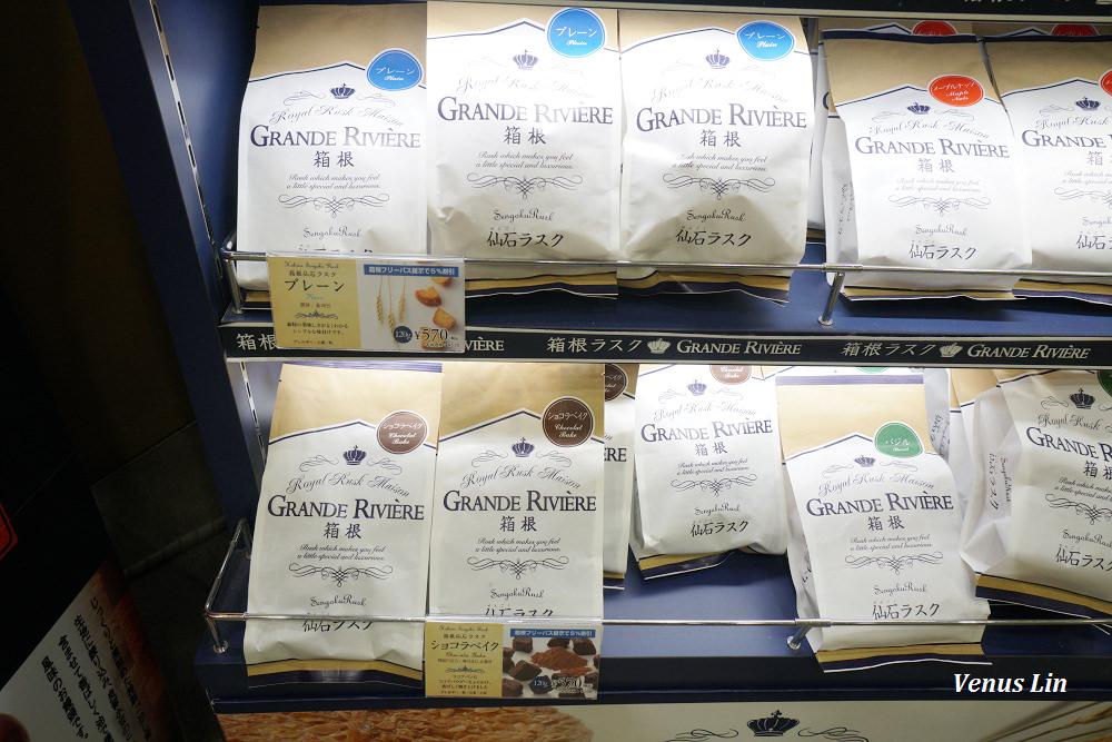 箱根必買伴手禮,箱根必買,GRANDE RIVIERE箱根,法國麵包脆餅,箱根伴手禮