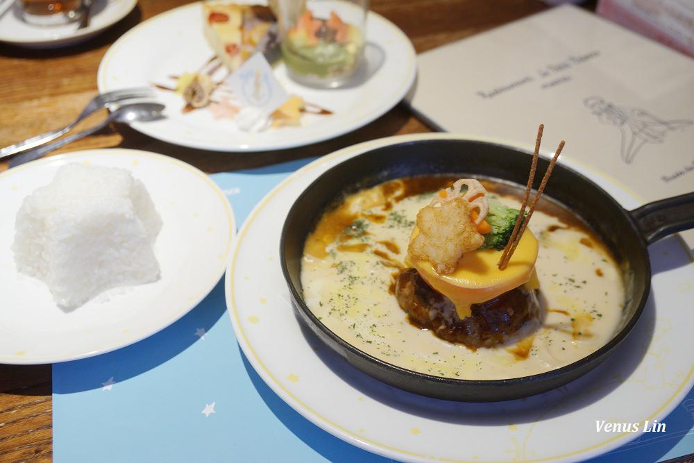 箱根|小王子博物館餐廳 Restaurant Le Petit Prince,餐點很不錯