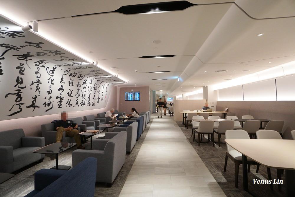 華航桃園機場貴賓室,華航第二航廈D4貴賓室,華航梅苑,華航牛肉麵