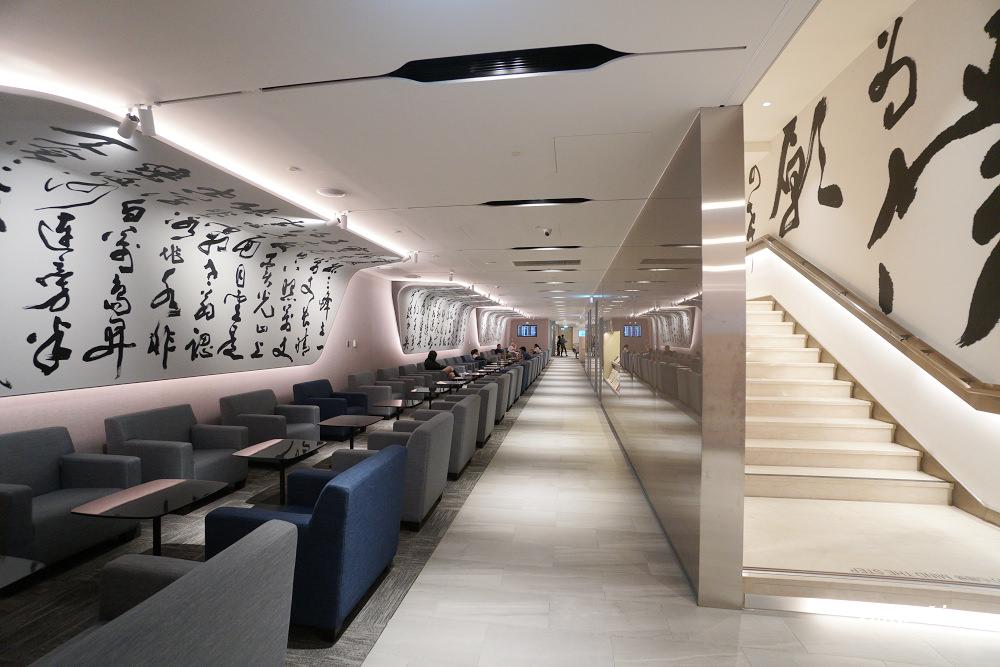 中華航空桃園機場第二航廈D4貴賓室,有現煮牛肉麵(2018.09.07 翻修後嶄新啟用)